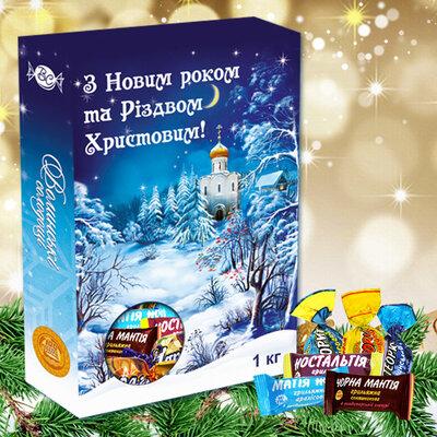 Новогодние наборы конфет с орехами и сухофруктами. Вес 1кг