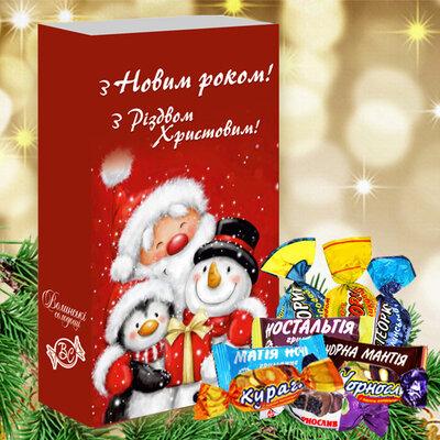 Новогодние наборы конфет с орехами и сухофруктами