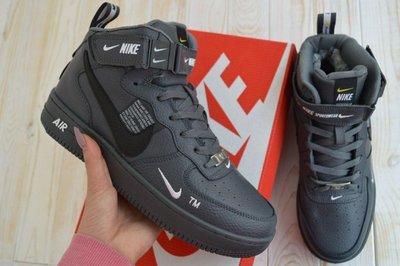 Мужские зимние кроссовки Nike air Force 1 Mid LV8 Серые, 6032