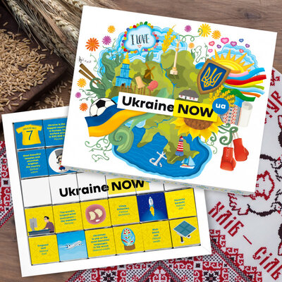 Шоколадные наборы Украина и города. SHOKOsmile