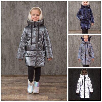 Продано: Зимние детские куртки, есть светоотражающие