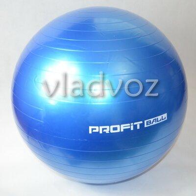 Мяч для фитнеса шар фитбол гимнастический для гимнастики беременных грудничков 65 см синий насос