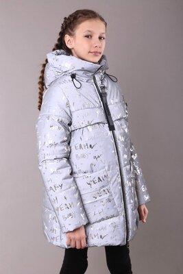 Куртка-Парка зимняя светоотражающая на термоподкладке для девочек от 140 до 158 р-тренд зимы 2020