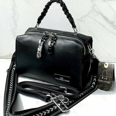 Женская кожаная сумка черная кроссбоди