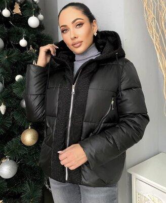 Стильная женская куртка