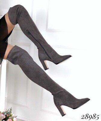 Женские чёрные серые сапоги ботфорты чулки на устойчивом каблуке
