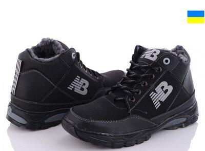 Мужские зимние ботинки в наличии