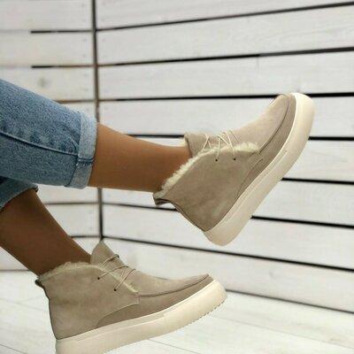 Продано: Женские замшевые ботинки