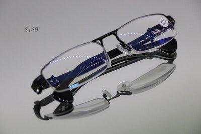 Очки для зрения компьютерные 5.5