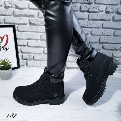 Продано: Ботинки женские зимние черные
