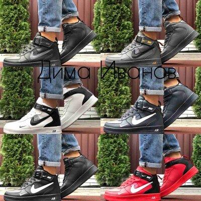 Продано: Мужские зимние теплые кроссовки Nike Air Force . Топ Качество