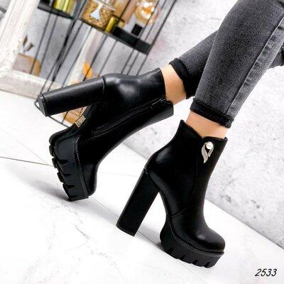 Продано: Женские зимние ботинки ботильоны сапоги на тракторной платформе