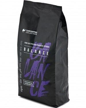 Кофе Balance зерно , 1кг