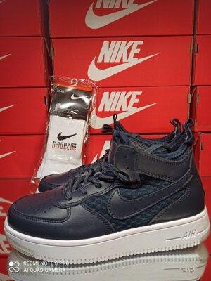 Женские демисезонные кроссовки Nike Air Force 1 High Топ качество