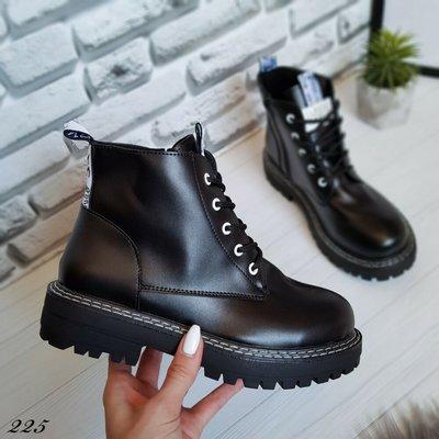 Ботинки черные деми