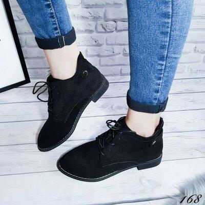 Ботинки черные классические женские