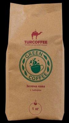 Кофе зеленый с имбирем, 1кг