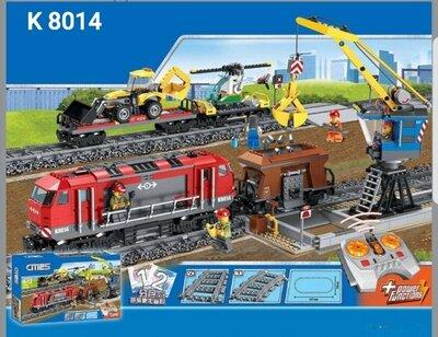 Конструктор Лего Сити Грузовой поезд на управлении 1078 деталей