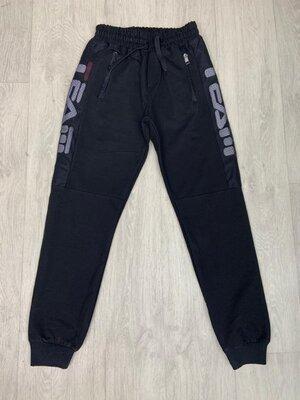 Спортивные штаны для мальчика с начесом 110-176 рост Турция