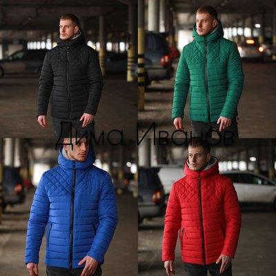 Продано: Мужская зимняя куртка. Топ Качество. По Акции