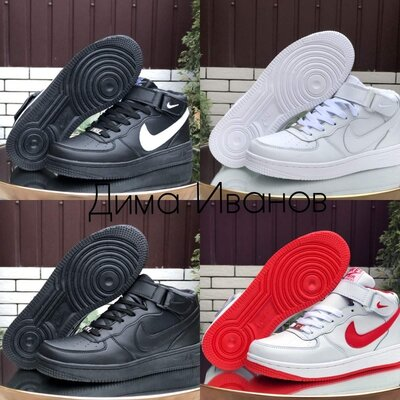 Продано: Женские зимние теплые кроссовки Nike Air Force. Топ Качество