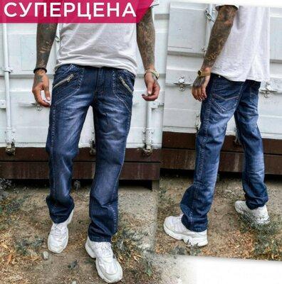 Мужские джинсы молодежка р. 28, 29, 30, 31, 32, 33, 34