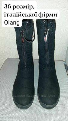 Зимние сапожки итальянской фирми Olang, 36 размер