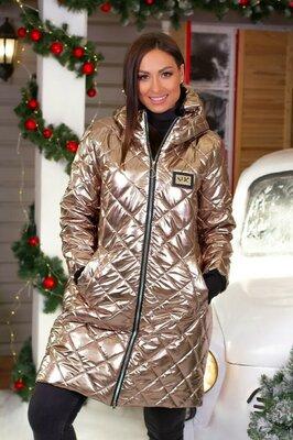 Пальто стеганое золото бронза , 48 - 58
