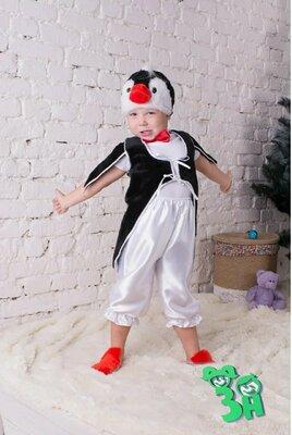 Карнавальный костюм Пингвин 104-122 р