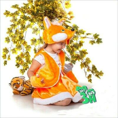 Карнавальный костюм Лисичка 104-122 р