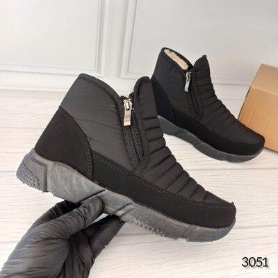 Мужские зимние кроссовки черные термо обув