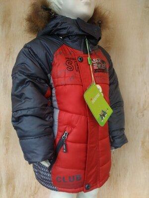 Зимняя теплая куртка пальто на мальчика 3,4,5,6,7,8 лет