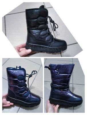 Ботинки для девочек девочки синие синий зимние зима на овчине сапоги сапожки