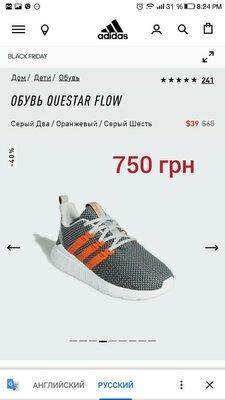 Кроссовки для бега Adidas оригинал