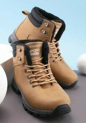 Продано: Мужские зимние ботинки 62247.62259
