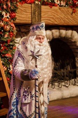 Карнавальный костюм святого николая костюм деда мороза
