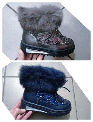 Ботинки зимние сапоги сапожки на овчине електрик бронзовые бронза синие синий нарядные со стразами