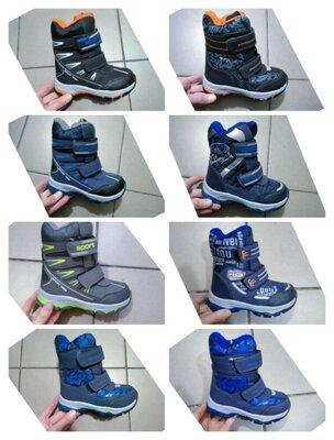 Термо ботинки зимние зима на овчине синие хаки зелёный електрик серый