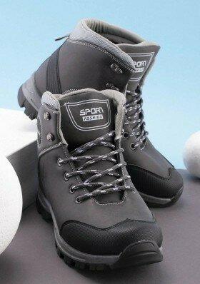 Продано: Мужские зимние ботинки 62257