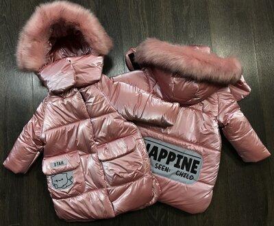 Продано: Курточка для девочек украшена светоотражающими нашивками