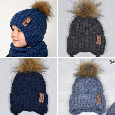 Продано: Зимние шапка для мальчиков