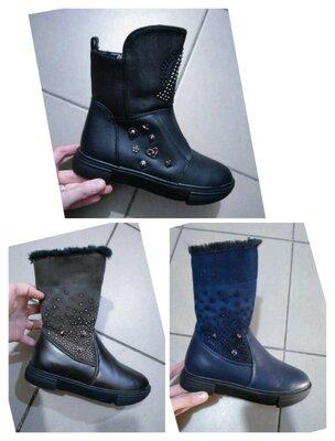 Ботинки для девочек девочки синие синий зимние зима на овчине сапоги черные черный сапожки