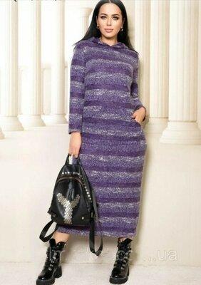 Стильное теплое платье с капюшоном .Цена снижена