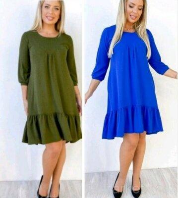 Модное асимметричное платье р.50,52,54