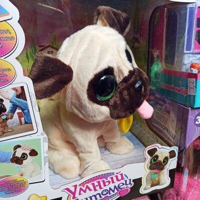 Умный питомец интерактивный щенок