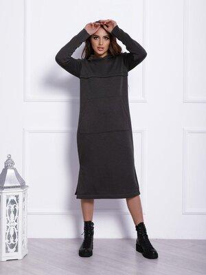 Продано: Трикотажное платье на меху
