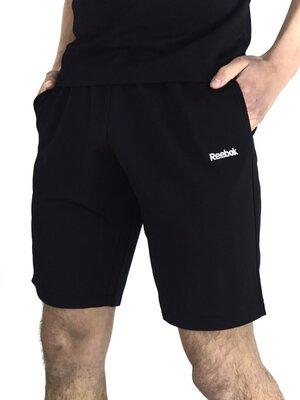 Продано: Мужские шорты