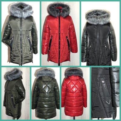 Продано: Женская куртка супер скидка. Можно наложенным по предоплате. Сегодня и завтра до обеда конец акцыи
