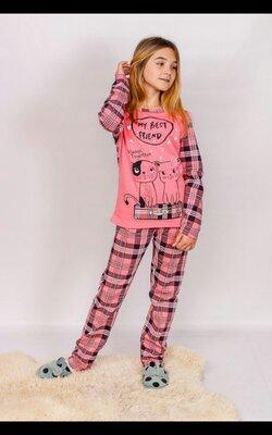 Продано: Пижама детская