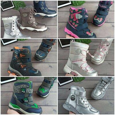 В наличии зимние ботинки сапожки Tom.m, John Golf